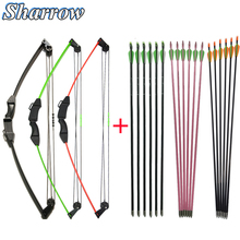33 Inches Compound Bow 12lbs Entry Bow Children Archery Set with Arrow Youth Archery Hunting Shooting Training Competition compound bow m110 compound bow kit youth bow for for shooting with arrow set