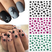 1 Sheet 3D Nail Slider Star Stickers Glitter Shiny Decoration Decal DIY Transfer Adhesive Colorful Nail Art Tips Tattoo Manicure(China)