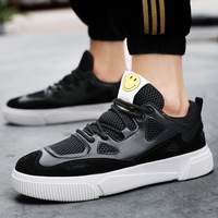 New Summer Men's Shoes Breathable Mesh Men's Shoes Wild Running Tide Off White Shoes Sports