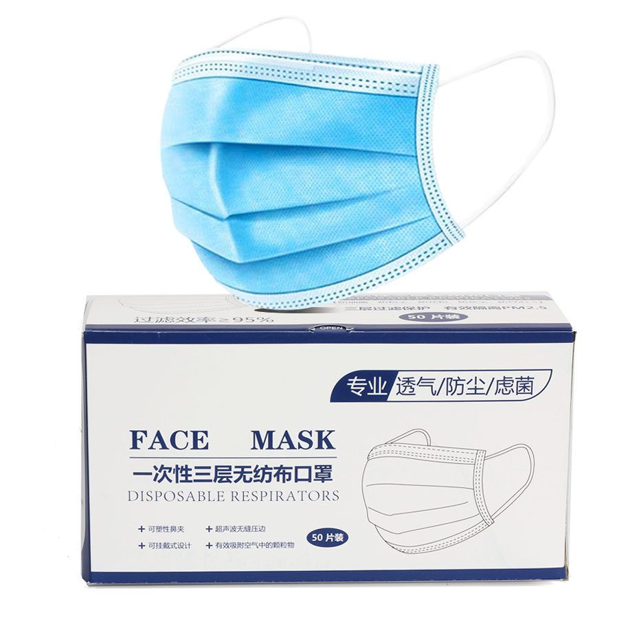 Spot Professional Dust-proof Bacterial Virus Mask 50pcs Disposable Elastic Mouth Soft Breathable Three-layer Face Protection