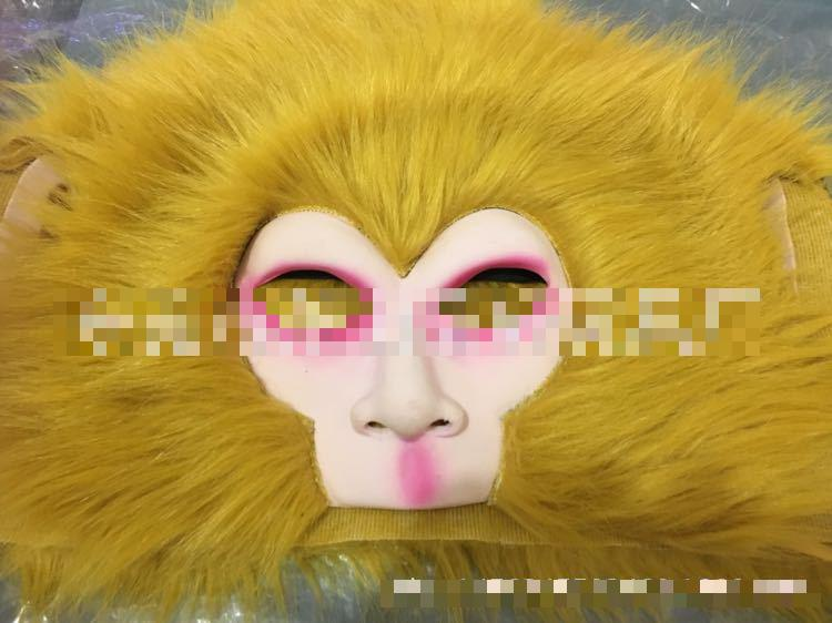 New Monkey King 39 s Journey To West By Monkey King Latex Unisex Horror Toy in Gags amp Practical Jokes from Toys amp Hobbies