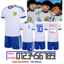 Captain Tsubasa Weiß Jersey Anzug Nankatsu Grundschule Tsubasa Ozora Cosplay Fußball Kleidung Sets