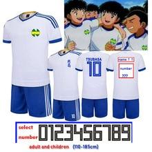 Combinaison maillot blanc Captain Tsubasa Nankatsu, ensembles de vêtements de Football pour école primaire Tsubasa Ozora Cosplay
