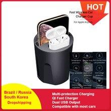 696X9 10W nhanh Ô Tô Không Dây Sạc cốc Xe Chân Sạc Tề cho Iphone 8 X XS MAX /XR/X/8 PLUS cho Samsung note11/10/S9/8