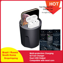 X9 Qi Wireless Charger Car 10W Cup Holder Car