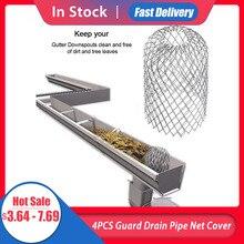 4PCS Roof Gutter Guard Drain Pipe Leaf Filter Stainless Steel Filter Strainer Stops Blockage Leaf Drains Debris Drain Net Cover