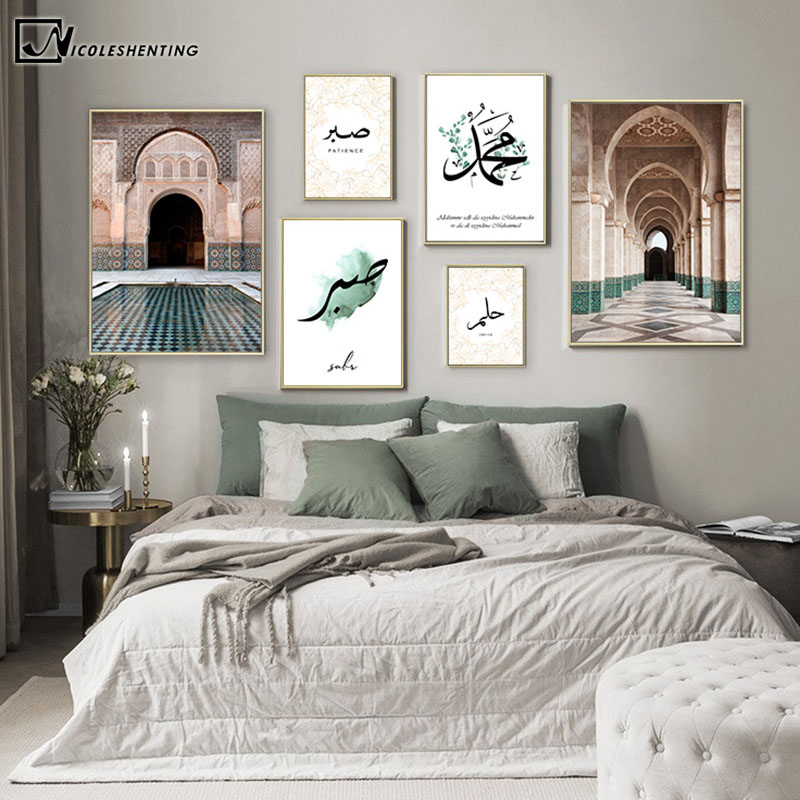 Moroccan Arch Canvas Painting Islamic Quote Wall Art Poster Hassan II Mosque Sabr Bismillah Print Arab Muslim Decoration Picture