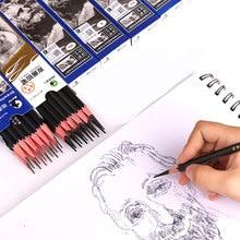 Wooden drawing pencil student artist sketching special pencil charcoal DIY optional combination HB/2B/3B/4B/5B/6B/7B/8B/10B/12B/