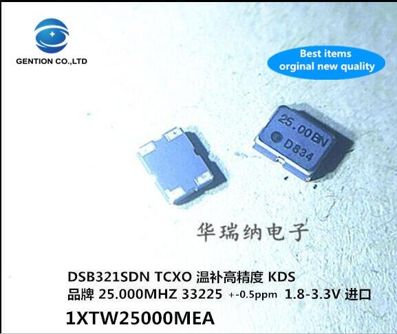 5pcs 100% New And Orginal Active Patch TCXO 3225 High Precision Temperature Compensation 25M 25MHZ 25.000MHZ KDS 0.5ppm