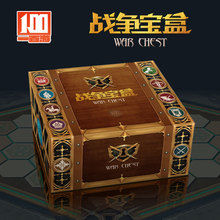 War Chest Board Game Cards Strategy