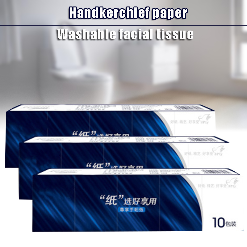 2Pcs Paper Handkerchief Toilet Paper Tissue Smooth Toilet Paper Kitchenpaper Napkin 8pcs/Pack Facial Tissue Paper Extraction