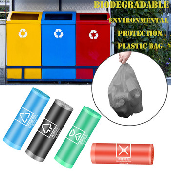 Disposable Degradable Garbage Bag Flat Mouth Environmental Protection Household Biodegradable rubbish bags refuse Bag #2021 image