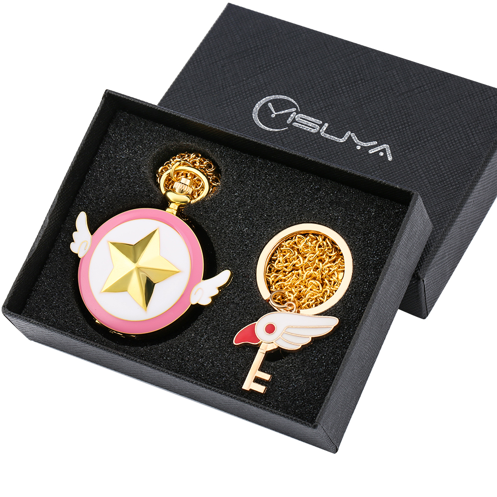 Card-captor Sakura Pocket Watch Set Women Necklace Clock Christmas Gift Box Gold Key Ring Reloj De Bolsillo Mujer