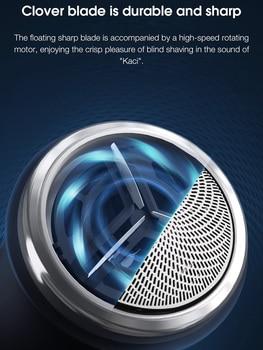 Электрическая мини-бритва ENCHEN ES1 Electric Shaver 3