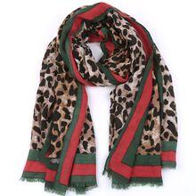 Écharpe léopard en coton brut pour femme