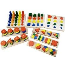 Набор обучающих блоков 8 в 1, детские игрушки, семейные Обучающие приспособления, комбинация форм, 8 предметов, сенсорное учение