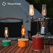 Thous Winden Kleine Lamp Nocturne Gas Lantaarn Camping Lamp Draagbare Gas Lamp Tent Night Lights(China)