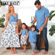 Family Matching Clothes 2021 Summer Mommy And Me Clothes Cotton Family Look Mother Daughter Dresses Father Son Shirts Set Outfit