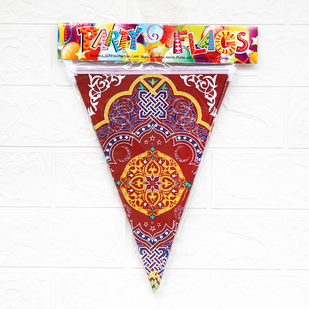 Ramadan Kareem Decoration Eid Mubarak Printed Banner Garland Islamic Muslim Home Party Favor Eid al-fitr Ramadan Mubarak Decor