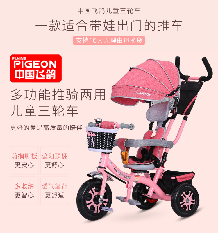 New Arrival Good Price Ride On Bike Also Tricycle Bicycle Cart Baby Stroller Children 1-3-5 Years Old Children's Bicycle