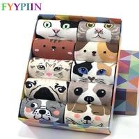 Носки с веселыми рисунками животных Цена от 643 руб. ($7.96) | 326 заказов Посмотреть