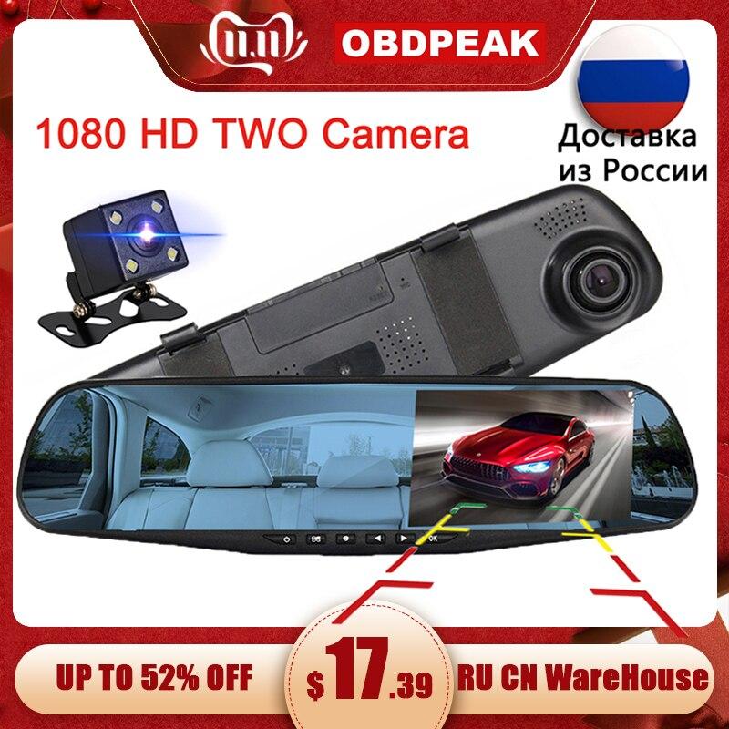 Câmera de ré automotiva, dvr, câmera automotiva, espelho fhd, 1080p, 4.3, Polegada, lente dupla, câmera de ré, câmera de visão traseira gravador registratório filmadora