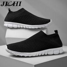 Кроссовки JICHI мужские легкие, дышащие удобные Сникерсы, Нескользящие, Повседневная летняя обувь, размеры 47