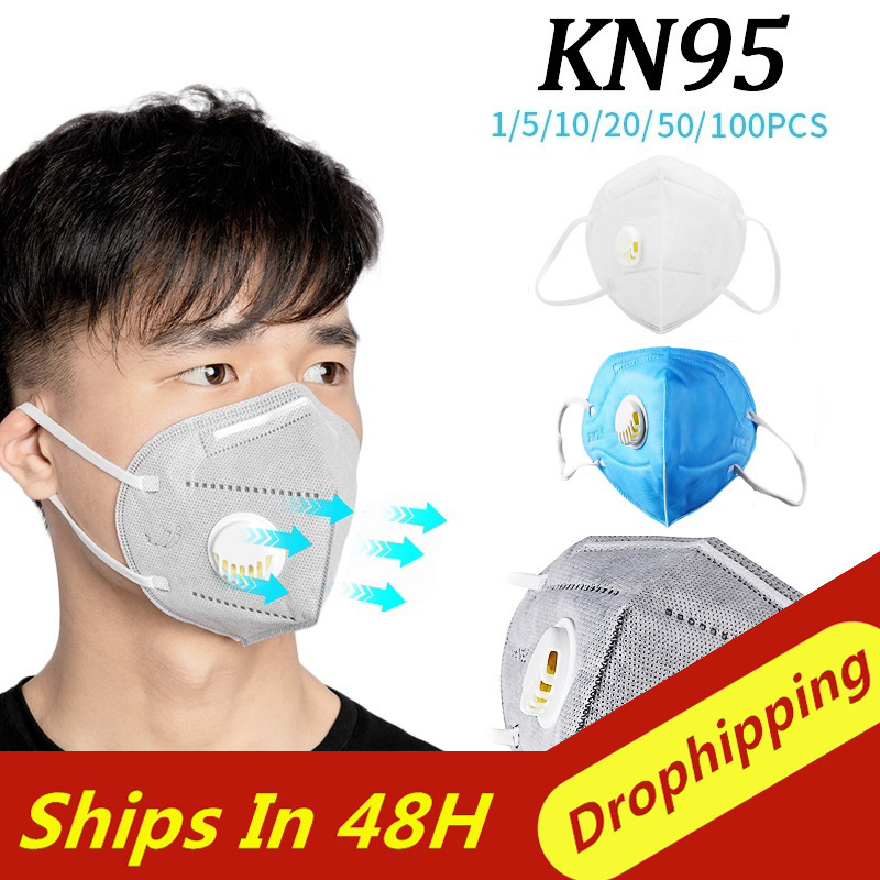 100PCS KN95 Mask Valved Dust PM2.5 Formaldehyde Folding Face Mouth Mask Safe Breathable Dropshiping