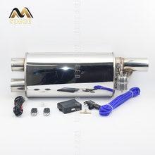 Автомобильные аксессуары контроллер выхлопного клапана глушитель