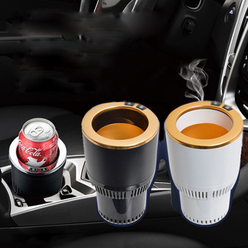 DC 12v Smart Car Hot And Cold Cup Fast Cooling Heating Portable Car Mini Refrigerator Insulation Cup Coffee Tea Freezer