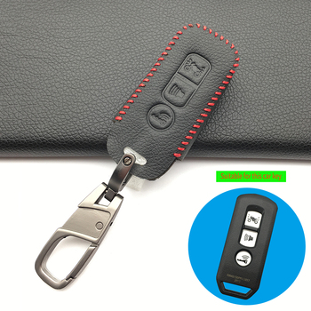 99% Praise Leather Remote Autocycle Key Cover Case For 2016 Honda PCX 125 150 Motorcycle Strong Intelligent 3 Buttons Remote Key image
