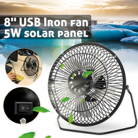 8 Inch USB Fan 360 Degrees Rotate Mini Cooling Iron Fan 5W For Office Home Portable Computer PC Fan|Fans| |  -