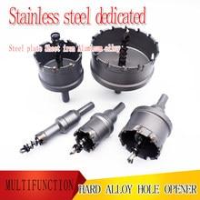 Mèches pour scies cloche métalliques de 15 à 150mm, livraison gratuite, pièces d'outils en alliage dur TCT, en acier inoxydable, poinçons de découpe de fer