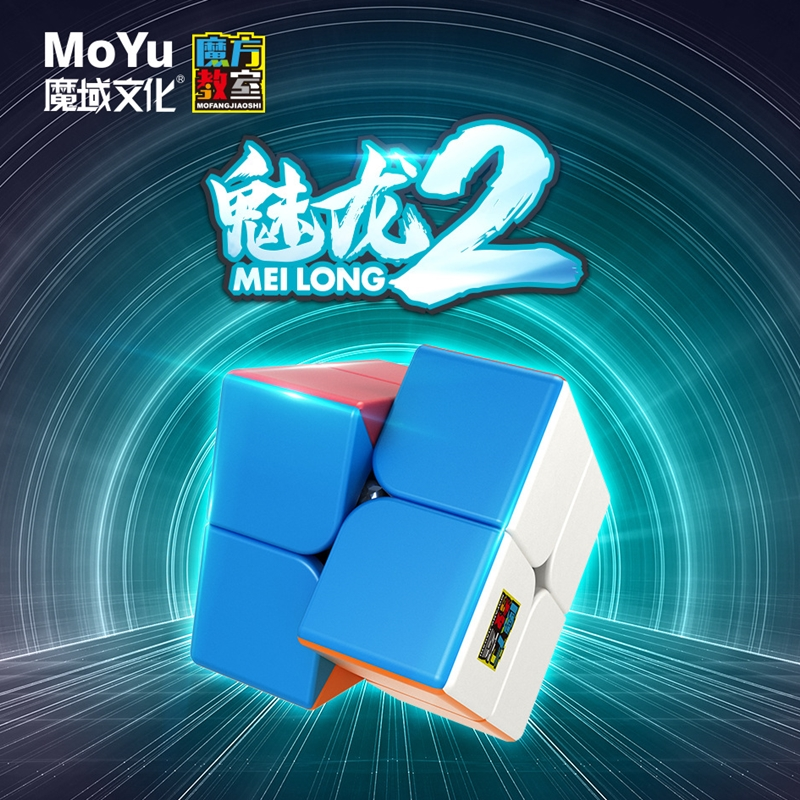 MOYU Meilong Cube 2X2 Magic Cube 2 By 2 Cube 50mm Speed Cbue Professional Cube 3x3x3 Stickerless PUZZLE TOYS For Children