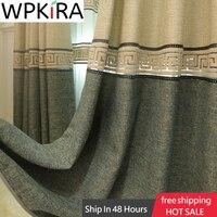 Cortinas para sala de estar, opacas de lino grueso, azul oscuro moderno, bordado geométrico en relieve, marrón, cortinas de ventanas, WP302T