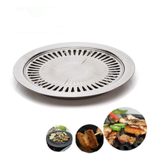 Korean BBQ Grill Plate Stainless Stove Plate Roaster Pan For Outdoor