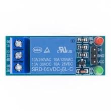 50 개/몫 1 채널 5V 릴레이 모듈 SCM 가정용 기기 제어용 저수준