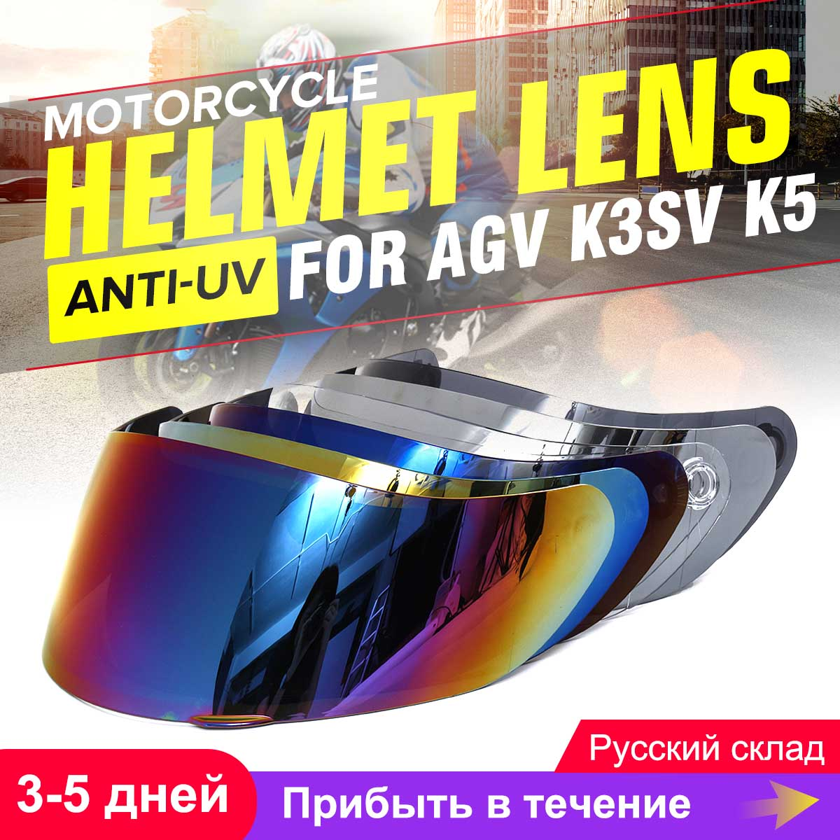 Helmet Visor For AGV K5 K3 SV Motorcycle Helmet Shield Parts Original Glasses For Agv K3 Sv K5 Motorbike Helmet Lens Full Face