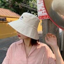 Smiley fisherman hat female Korean version of the tide wild Japanese beige wide-brimmed face hat summer sun shade basin hat