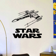 Star Wars X-Wing Fighter Wall Sticker Vinyl Home Decor For Kids Room Boys Bedroom Nursery Decals Murals Interior Art 3642