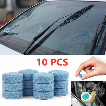 10x Car Wiper Tablet Window Glass Cleaning Cleaner for BMW M E46 E53 E60 E61 E63 E65 E81 E82 E83 E87 E90 E91 E92 E30 X1 X3 X5 image