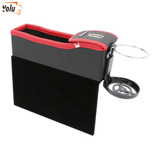 YOLU Car Seat Storage Bag Stowing Tidying for Phone Coins Cigarette Leather Side Box Multifunction Organizer