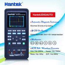 Hantek 2D82 อัตโนมัติ 4 IN1 รถยนต์แบบใช้มือถือ Oscilloscope 80 MHz Oscilloscope แบบพกพา 3 IN1 2C42/2D72/2D42 /2C72/2D82