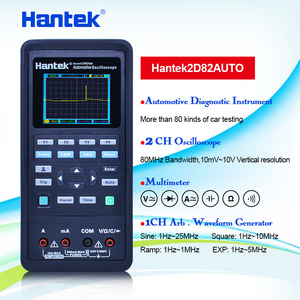 Image 1 - Hantek 2D82 AUTO 4 in1 handheld automotive oscilloscope 80Mhz digital oscilloscope portable 3 in1 2C42/2D72/2D42/2C72/2D82