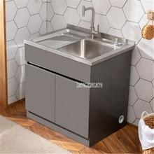 G70/G80/G100 шкаф для ванной комнаты из нержавеющей стали, комбинированный шкаф с умывальником, маленький семейный тип, Прачечная, бассейн, балкон