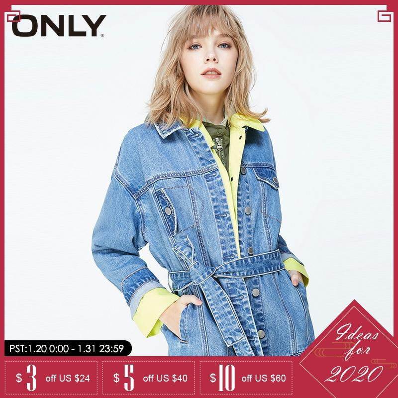 ONLY Winter Women Light Color Cinched Waist Denim Jacket  |119354538