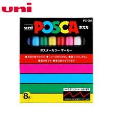 UNI POSCA PC 3M ручка маркер для рекламы, 8/15 цветов в коробке, Перманентный маркер 0,9 1,3 мм