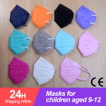 10/20/50PCS Children FFP2 Mask Kn95 Safety Protective Mask Face Cover Breathable Resuable Mascarillas fp2 children masque enfant