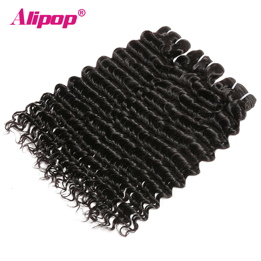 Deep Wave Bundles With Closure 3 Bundles Brazilian Hair Weave Bundles With Closure Remy Human Hair Bundles With Closure ALIPOP (1)