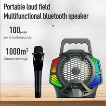 Ultra-large volume outdoor portable portable wireless bluetooth speaker with line microphone karaoke square dance speaker